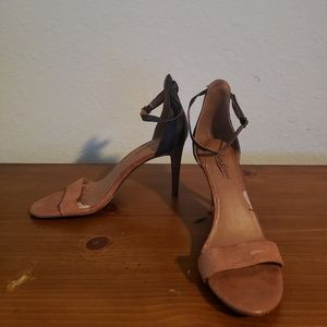 LUCKU BRAND STRAPPY STILETTO PUMP HEELS 8M